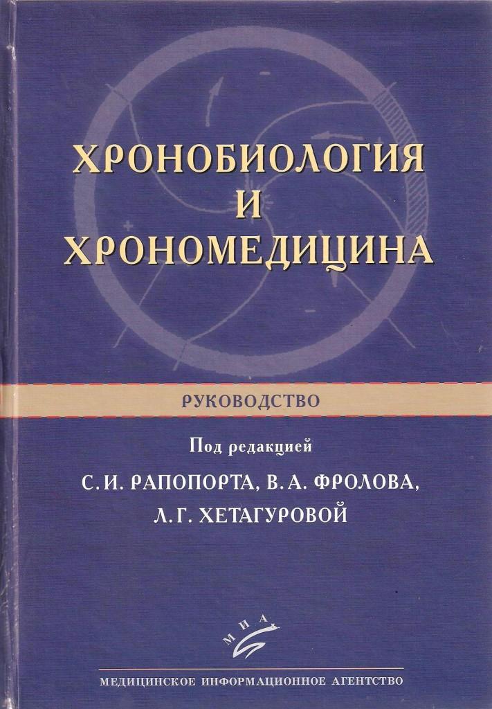 rukovodstvo 2010